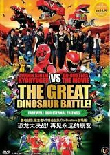 DVD Zyuden Sentai Kyoryuger vs Go-Busters The Great Dinosaur Battle Movie