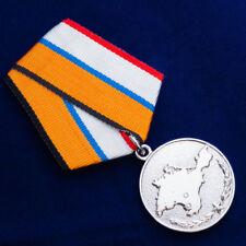 """Medaille """"Für die Rückkehr der Krim"""" russische Orden Медаль За возвращение Крыма"""
