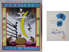 Ed. Limitée Eikoh HOSOE KAMAITACHI Ed. Aperture 2005 Shuzo Takiguchi Ikko Tanaka