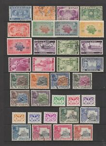 Ethiopia  1949- 1955 collection, MH or fine used , 66 stamps