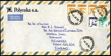 Brazil 1985 Commercial Airmail Cover To UK #C37686