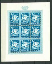 Croatia NDH WWII 1944    16 + 8 kuna   Sheet  Semi-Postal Stamps MNH**