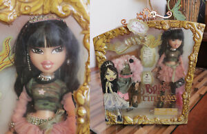 Bratz Princess Jade - Stunning Face and Outfit! Brand New In Box, VHTF