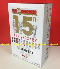 Medicom Be@rbrick 2016 Series 33 Full box S33 Unopened Bearbrick Case of 24pcs