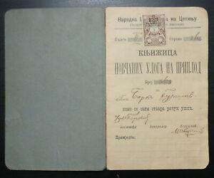 Montenegro c1917 Austria WWI Revenue Stamp - Savings Booklet B1