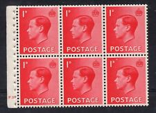 1d booklet pane x 6 with cyl F3. (dot). Unmounted mint good perfs. Cat £100.