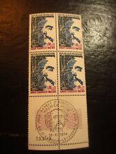 BLOC 4 timbres - YT 1823 - 1er jour - FRANCE - neufs** - Aurevilly - 1974