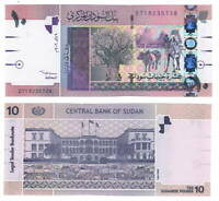 SUDAN 10 Pounds (2006) P-67 UNC Banknote Paper Money