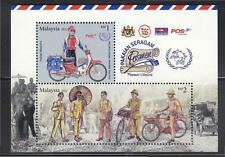 MALAYSIA 2012 POSTMAN'S UNIFORM MINIATURE SHEET OF 2 STAMPS MINT UNUSED MNH