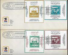 Palestina 1988 National Council/Problema Per Independence Quattro Souvenir