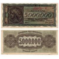 Pick 128 Greece 5 Millionen Drachmas 1944 Erhaltung 3 VF/F 2214574vvv