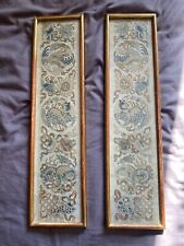 ANTIQUE CHINESE BEATIFUl TWO EMBROIDERED SILK FRAMED EMBROIDERY QING DYNASTY