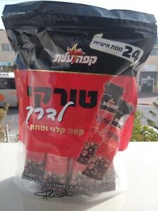 Lot 24 Small Bags Elite Turkish coffee ground kosher Israel Black coffe strong