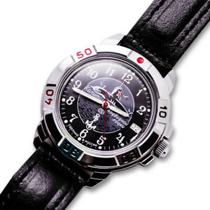 VOSTOK Russian Commander's Black Mechanical Wristwatch SUBMARINE 2414/431831
