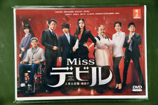 Japanese Drama Miss Devil DVD English Subtitle