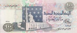 EGYPT 100 EGP POUNDS 1978 P-53a SIG/IBRAHIM #15 AU/UNC LARGE SERIAL# 6 DIGITS