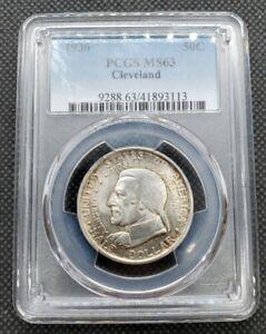 1936 Cleveland Commemorative Half Dollar | PCGS MS63