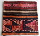Vintage Turkish Kilim pillow cover (#35)