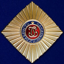 Russian Empire AWARD ORDER - Breast Star Of The Order Of St. George - mockup