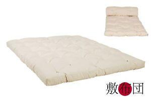 [vita-line]  Original Japan Futon 120x200 natur aus 100% Baumwolle