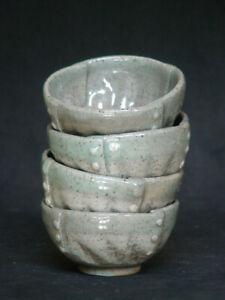 Set of 4 Japanese Vintage Porcelain Celadon Tea cup Tea Ceremony w/signed