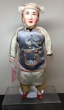 "12"" Vintage Chinese Man Composition & Cloth Painted Face From China Detailed #SF"