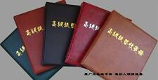 Quality Banknote Booklet 高级纸币收藏册 3 pocket 10pcs, 4 pocket 5pcs, 2 pocket 5pcs