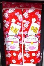 Superieur JAPANESE WHITE LUCKY CAT LONG DOOR RED CURTAIN BLIND SUSHI SHOP WINDOW  TAPESTRY
