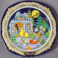 ROSENTHAL 1984 Christmas Plate by Bjørn Wiinblad – Jingle Bells MIB