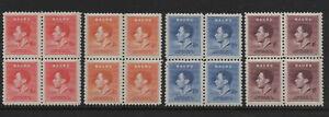Nauru 1937 Coronation superb MNH unmounted mint as blocks of 4 sets stamps