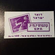 ISRAEL CARNET BOOKLET SELLO Nº27 x4 + Nº28 x4 U.P.U. NEUF LUXE MNH