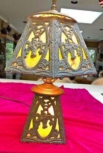 Arts & Crafts c.1910 Antique~Slag Glass~Fancy Flower Basket Swag Metalwork 2~way