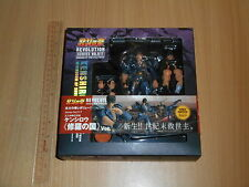 **Kaiyodo Revoltech Revolution 017 17 Fist The North Star Kenshiro(Kingdom Shura