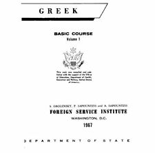 FSI GREEK COURSE VOL.1 DISK-MP3+PDF BOOKS+BONUS