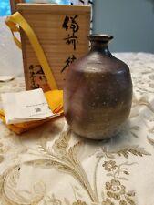 Fujiwara Ken  Bizen Tokkuri Vase Japanese Vase Pottery
