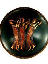 Vintage brass rare ornate egyptian wall plate, boho ethnic wall hanging decor