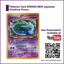 Pokemon Card SHINING MEW CoroCoro Promo Japanese NM