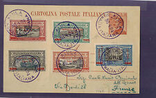 1924 Alula Somalia Postcard Cover to Florence Italy # 61-65 Sassone 55-59