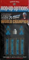 Tamiya Trf415Ms World Champion Parts (Rc Special Items ) Japan Plastic Figure