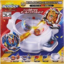 TAKARA TOMY BEYBLADE BURST B-107 CHO-Z BATTLE SET