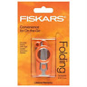 Fiskars Folding Travel Scissors -NEW!!