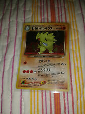 Pokemon Dark Bad Tyranitar Japanese NEO 4 Destiny Holo Holographic Card EX-LP