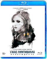 *NEW* Amityville: The Awakening (Blu-ray, 2017) English,Russian