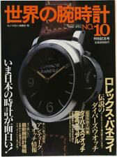 Rolex and Panerai Watch Book Time Spec No. 10 1992 - Out of Print