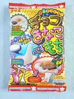 Coris Chocolate Kinako Mochi Soft Candy  Making Kit DIY Japanese Candy New