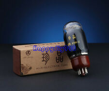 2pcs KT66-Z Shuguang Treasure Vacuum Tube Matched Pair amplificatore valvolare