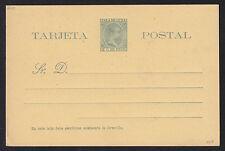 EDIFIL. CUBA1892-1896. ENTERO POSTAL Nº 27. NUEVO.