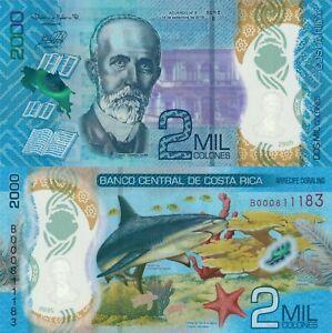 Costa Rica 2000 Colones (14.9.2018) - Shark/Turtles/Polymer pNew Series C UNC