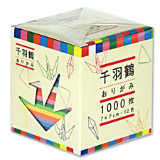 """Japanese Origami Paper 2.75"""" Mixed Color Longevity Thousand Cranes 1000 Sheets"""