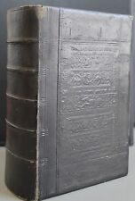 1496 BIBLE INCUNABLE, WOODCUTS, HANDWRITTEN NOTES, BIBLIA INCUNABULA, INKUNABEL